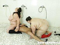 مهبل آبنوس کبود زن سیاه و سفید از dildo ی فیلم سکس